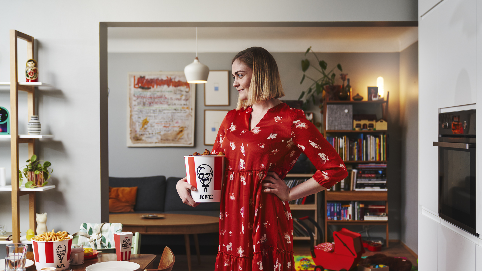 Auglýsingaherferð fyrir KFC - Uppáhalds